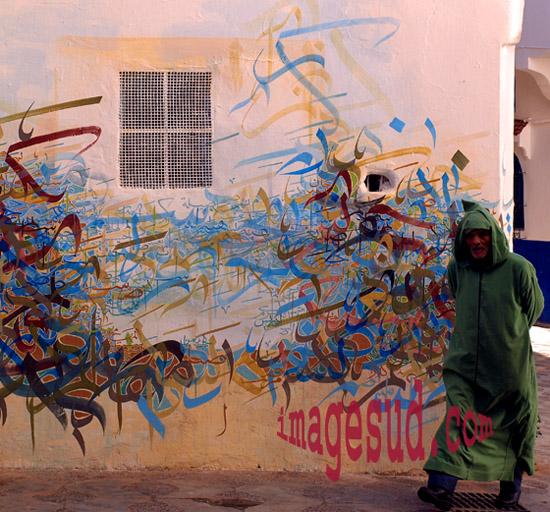 écriture arabe, peinture murale