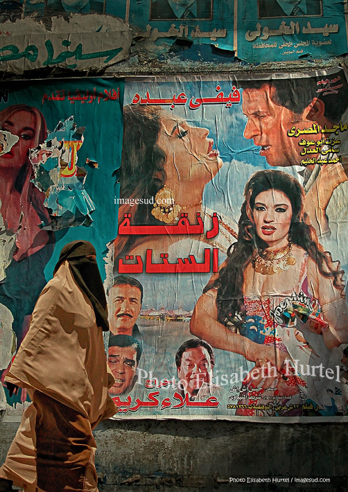 Scène de rue en Egypte